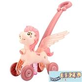 兒童泡泡機小飛馬手持推車電動泡泡機槍全自動嬰兒玩具【風鈴之家】