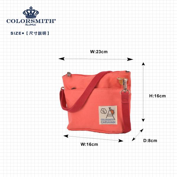 【COLORSMITH】CV.方形側背包.CV1367-A-PN