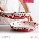 【堯峰陶瓷】 奶油草莓系列 8.5吋深盤 單入   擺盤必備   親子野餐適用