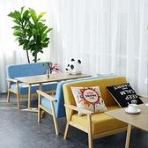 沙發椅 定制網紅奶茶小吃甜品店沙發洽談簡約休閒咖啡廳桌椅組合雙人卡座【快速出貨】