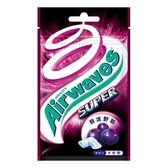 Airwaves極酷嗆涼-紫冰野莓(袋) 【康是美】