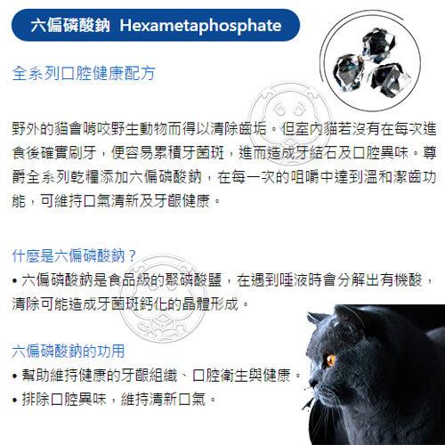 【培菓平價寵物網】Equilibrio尊爵《成貓》機能天然糧貓糧-1.5kg(3.3lb)