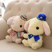 兒童電動唱歌跳舞垂耳兔公仔會講故事拍耳朵小白兔子毛絨音樂玩具【無敵3C旗艦店】