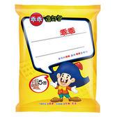 乖乖-五香24g(24包/箱)【合迷雅好物超級商城】