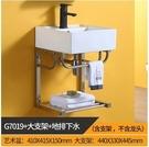 (G7019單盆 大支架) 掛牆式洗手盆櫃組合衛生間簡易洗臉盆迷你小戶型三角掛盆面盆