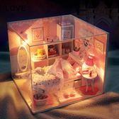 DIY小屋夢想小閣手工製作玩具拼裝模型別墅房子創意送生日禮品女 英雄聯盟