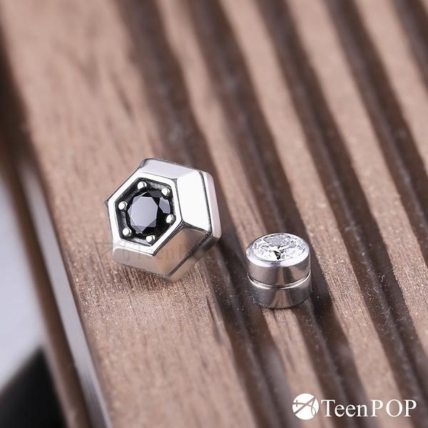 925純銀耳環 ATeenPOP 單鑽耳環 堅毅防衛 男耳環 單邊單個價格 多款任選