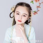 女童流蘇中國風漢服頭飾 兒童超仙古裝髮飾唐裝配飾小女孩側邊髮夾 BT10922【大尺碼女王】
