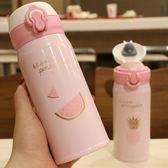 【春季上新】新款創意簡約保溫杯韓版女可愛清新彈蓋直飲杯學生防漏水隨手水杯