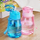 兒童吸管水杯幼兒園小孩小學生塑料杯夏季隨手水壺家用防摔杯子男『潮流世家』