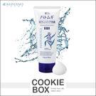 日本 熊野 麗白 薏仁 卸妝 洗面乳 130g 臉部 清潔 潔淨 保濕 洗臉 *餅乾盒子*