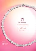 珍愛推薦 送禮首選 EL shaddai以利沙代 - 穹蒼 Firmament ,精緻項鍊 925銀鍍金 鋯石
