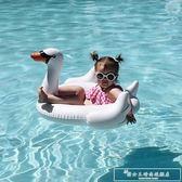 新生兒寶寶嬰兒游泳圈兒童坐圈趴圈火烈鳥浮圈小孩腋下圈0-3歲CY『韓女王』