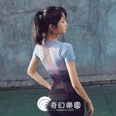 運動上衣-夏速干漸變美背運動瑜伽短袖緊身衣女露背跑步健身運動t恤-奇幻樂園