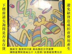 二手書博民逛書店罕見分子細胞生物學入門(日文原版)Y8994 遠山益 遠山益 出