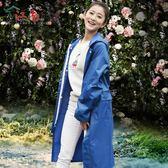 成人防水徒步旅行情侶雨披韓國時尚雨衣外套女mj1102【VIKI菈菈】