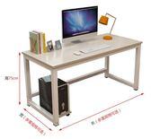 電腦桌 辦公桌簡約雙人寫字臺家用