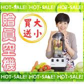 《搭贈真空包裝機》Vita-Mix Vitamix TNC5200 維他美仕 全營養調理機 (大侑公司貨)