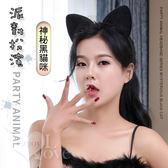 角色扮演 Cosplay Party animal 派對動物‧髮箍系列-神秘黑貓咪耳朵【531469】