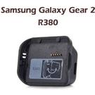 【充電座】三星 Samsung Galaxy Gear 2 SM-R380 智慧手錶專用座充 藍芽智能手表充電底座 充電器
