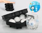 Easy-Q 威士忌球形冰塊製冰器(6球) 黑色/白色