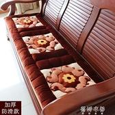 秋冬加厚毛絨墊子單雙三人位組合沙發墊坐墊真皮紅實木沙發坐墊【免運快出】