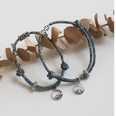 手鍊 囍字情侶手環編織手繩山盟海誓銀質國風創意男女手鍊紀念信物飾品 麥琪