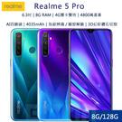 【送玻保】Realme 5 Pro 6.3吋 8G/128G 4800萬畫素 AI四鏡頭 4035mAh 3D幻彩鑽石切割紋理 智慧型手機