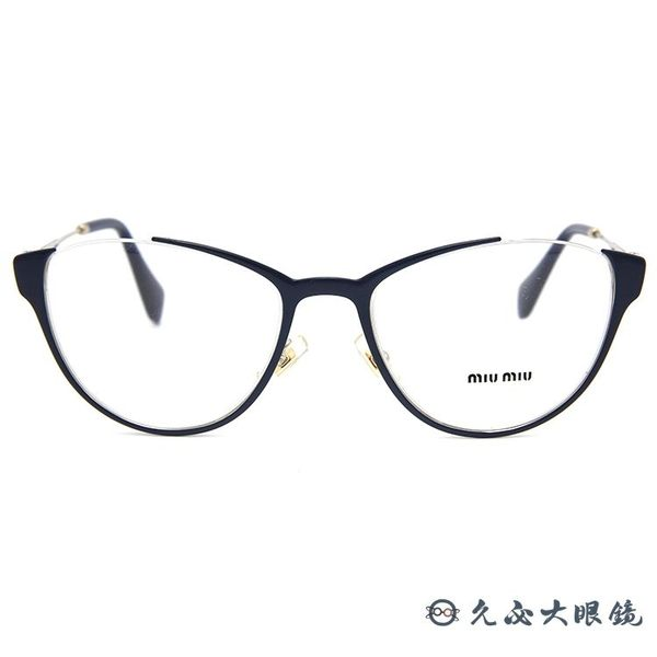 Miu Miu 眼鏡 貓眼款 近視眼鏡 VMU51O QE6-1O1 藍-金 久必大眼鏡