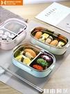 304不銹鋼飯盒便當盒保溫便攜分隔型學生食堂上班族帶飯帶蓋餐盒  自由角落