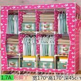 雙人簡易布衣柜推拉門簡約組裝布藝實木布衣櫥臥室柜子igo  卡菲婭