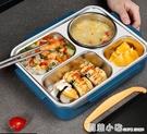 304不銹鋼保溫飯盒分隔可帶湯學生上班族便當餐盤餐盒1人便攜套裝 蘇菲小店