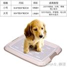 寵物廁所 狗廁所 寵物平板狗廁所泰迪小號便盆金毛大號廁所寵物用品狗尿盆 NMS