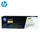 HP CF382A (312A) 黃色碳粉匣