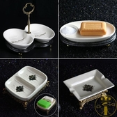 歐式裂紋陶瓷瀝水雙層肥皂盒高檔肥皂瓷皂托香皂盒【雲木雜貨】