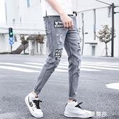 夏季薄款9九分牛仔褲男士韓版修身彈力小腳褲潮流男裝休閒男褲子 雙十二全館免運