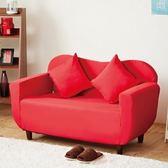 伊登 嘉伯爾 雙人沙發椅(紅)