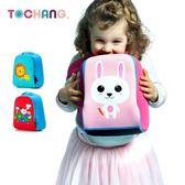 兒童書包幼兒園男女童小孩1-3-5-6歲寶寶可愛卡通正韓潮雙肩背包3C公社