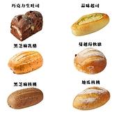 飽飽A組合/麵包/6入/運費另計/H&D東稻家居