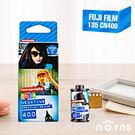 【Lomography Color Negative 400 ISO膠卷底片】Norns 135mm 36張 一盒三卷 CN彩色負片35mm 感光度400 LomofilmPack