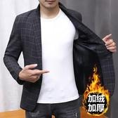 西服外套 2019男格子小西服男士韓版新款潮流修身加絨加厚單件上衣【快速出貨】