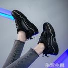 增高鞋 黑色老爹鞋女夏季新款透氣百搭網紅厚底增高超火運動鞋ins潮 生活主義