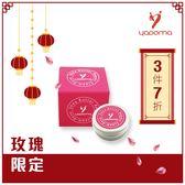 ♥♥玫瑰品項3件7折♥♥ 修護膏-乳油木玫瑰全效修護膏15ml  【yadoma】