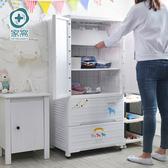 【+O家窩】65面寬-特大貝格兒童吊掛衣櫃(摺疊層板) -DIY快樂小馬