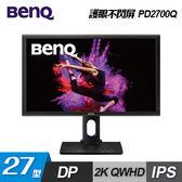 【BenQ】PD2700Q 27型 IPS專業寬螢幕 【贈USB隨身燈】