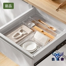 抽屜整理桌面餐具雜物塑料透明收納分隔儲物盒【古怪舍】
