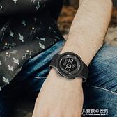 男士手錶 簡約多功能鬧鐘運動手錶 【快速出貨】
