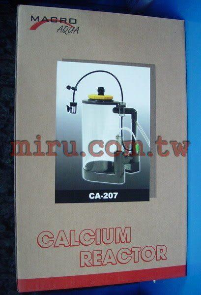 【西高地水族坊】MACRO 鈣反應器(CA-205)
