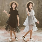 女童連身裙 夏季女童網紗拼接不規則連身裙高腰洋氣中大童女孩公主裙短袖 韓菲兒