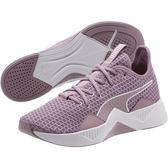 Puma Incite FS 女 紫粉 運動鞋 休閒鞋 有氧運動鞋 健身 瑜珈 慢跑 緩衝 彈性 鞋子 19176307